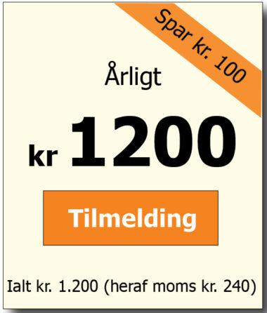 1200 - spar 100